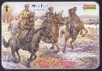 Strelets-R 1/72 059 Don Cossacks WW1 Plastic 12 Mounted Figures Wargaming