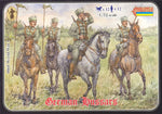 Strelets-R 1/72 060 German Hussars WWI Plastic Figures Wargaming