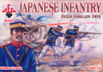 RedBox 1/72 Japanese Infantry 48 Plastic Figures RB72020