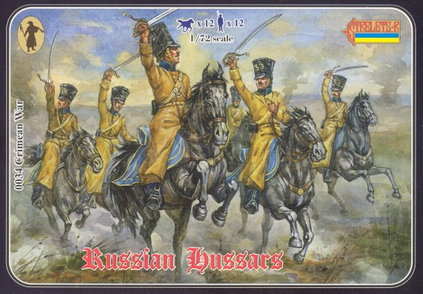 Strelets-R 1/72 034 Crimean Russian Hussars Crimean War Plastic Figures