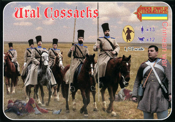 Strelets-R 1/72 064 Ural Cossacks Crimean War Plastic 12 Mounted Figures