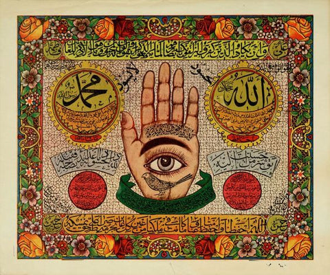 What is Hamsa Hand Meaning and Origin? [Here's the Answer