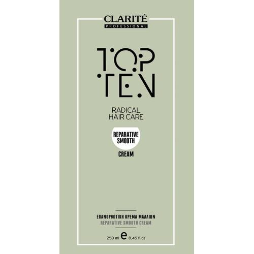 Clarite Professional Top Ten Reparative Smooth Cream 250ml-Μαλλιά-Clarite-IKONOMAKIS