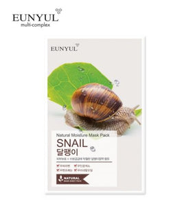 Korean Moisture Mask-Snail