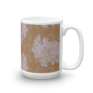 Petal Pusher Coffee Mug