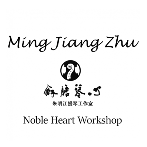 Ming Jiang Zhu Violins, great quality violins for sale