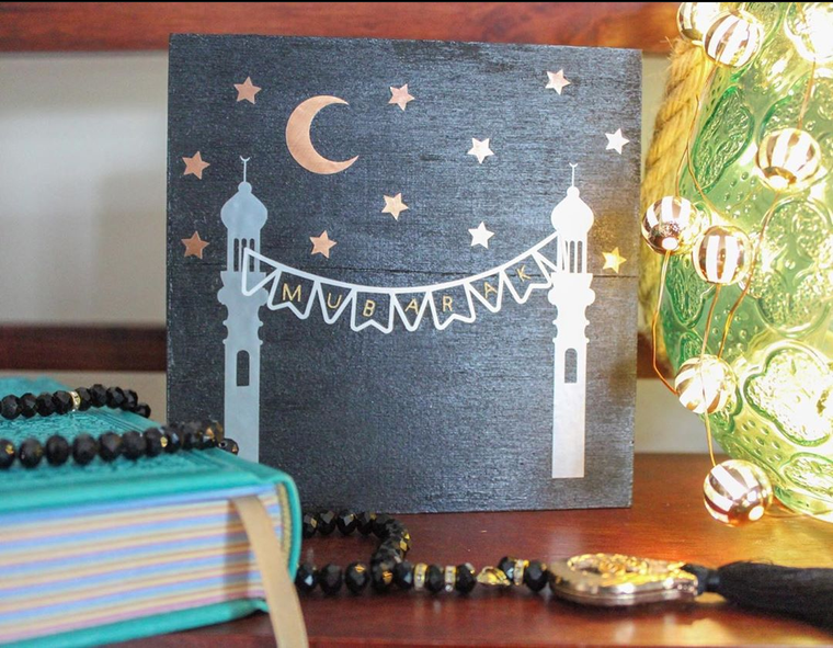Mubarak Ramadan or Eid Wooden Sign