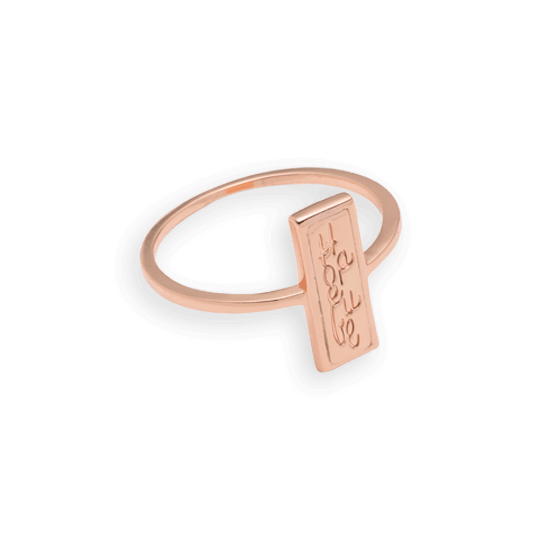 Hopeful Ring - Slider Image 1