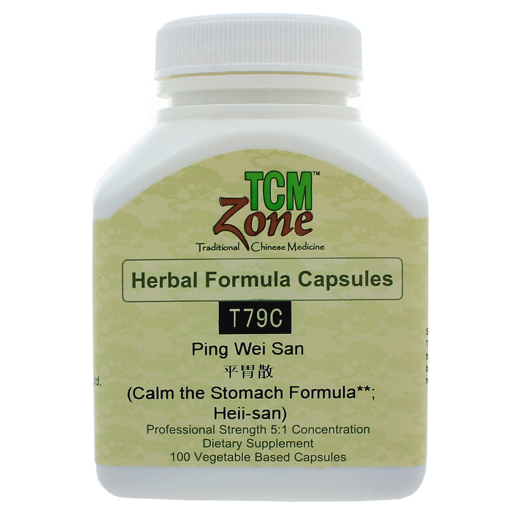 Calm the Stomach Formula (T79)