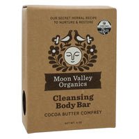 Cleansing Body Bar Cocoa Butter Comfrey