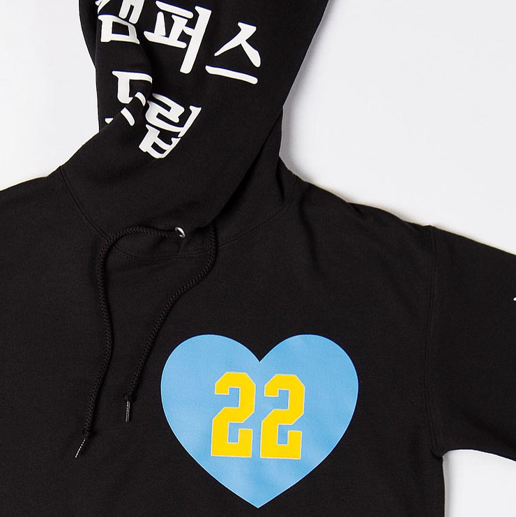 SLOAN and BENNETT x Campus Drip 22Heart Hoodie
