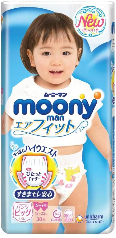 moony Diapers Pants For Girls XL (Extra Large) Size 38 Sheets 12-22 kg