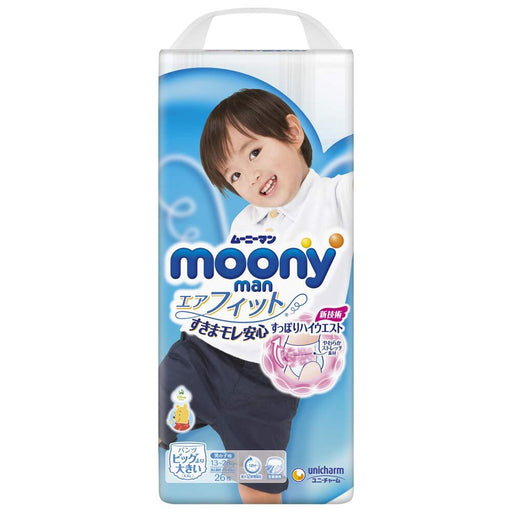 moony Pull Ups For Boys. Size XXL. 26 Sheets. 13-28 kg