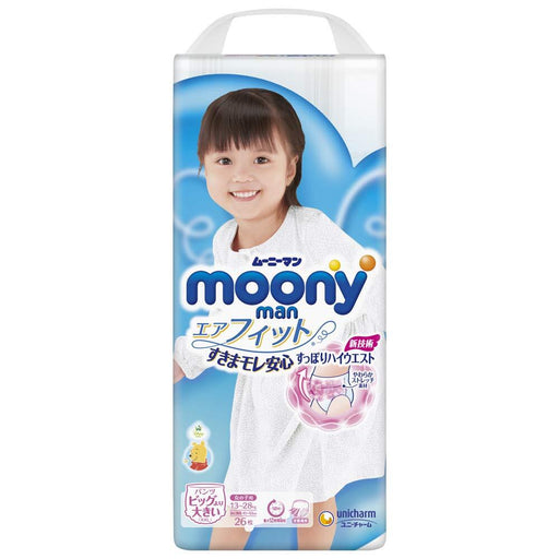 moony Pull Ups For Girls. Size XXL. 26 Sheets. 13-28 kg