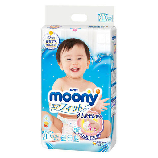 moony Diapers Pants. Size Large. 54 Sheets. 9-14 Kg