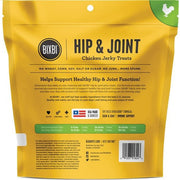 Hip & Joint Chicken Jerky 12 oz. - Bancroft Pet Shop
