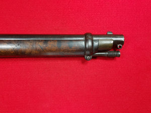 CONFEDERATE TOWER ENFIELD P56 CAVALRY CARBINE