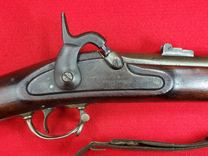 RICHMOND ARMORY CONFEDERATE CARBINE WITH LEATHER SLING