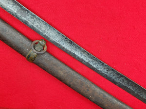CONFEDERATE CAVALRY SWORD AND SCABBARD