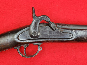 RICHMOND MUSKET WITH SPRINGFIELD 1862 LOCKPLATE
