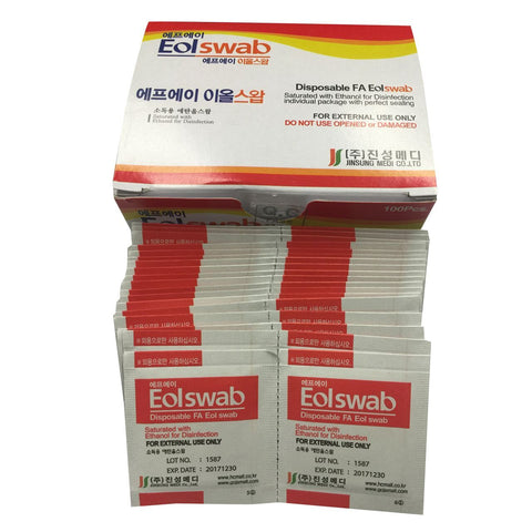Alcohol Swab - 100 Pack