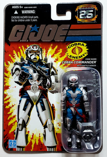 G.I. Joe | 25th Anniversary (Hasbro, 2008) | Cobra Commander with Battle Armor