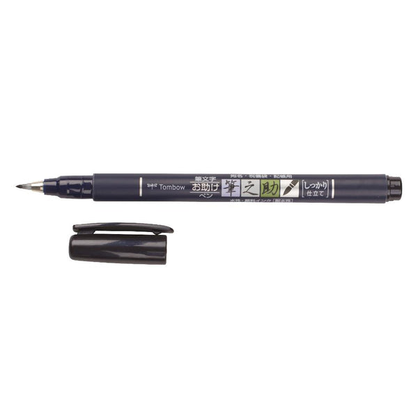Midoco.ca: Tombow Fudenosuke Brush Pen Black Hard