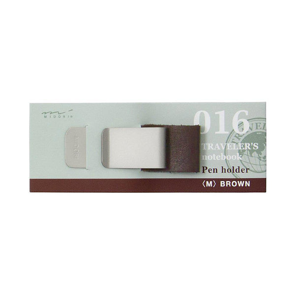 Midori Traveler's Notebook Pen Holder - Brown
