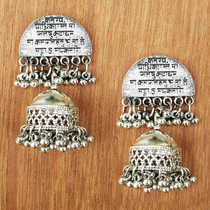 Imeora Bhagwad Gita Shloka Jhumki Earrings