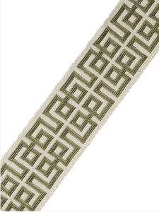 Curtains with greek key trim tape curtains navy trim curtains Trimmed drapes curtain panels curtains with trim tape ribbon grey beige red
