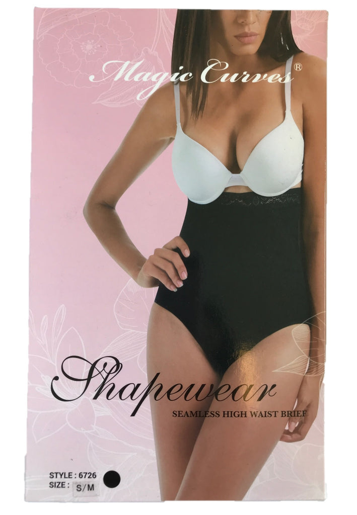 Magic Curves Shapewear, Long Leg Body Suit, Tummy Tuck, Body Shaper, Waist Cincher