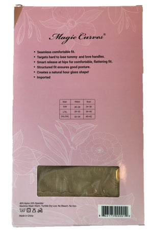 6728 MAGIC CURVES SEAMLESS TUBE SHAPER (6pcs Wholesale Price)