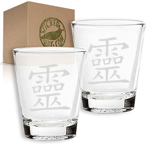 kanji clever engraved etched shot glass set