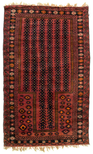 Afghani Prayer Hand-Made Wool Rug - Tabak Rugs