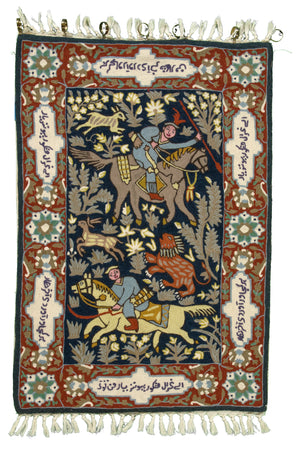 Chinese Needlework Hand-Made Rug - Tabak Rugs