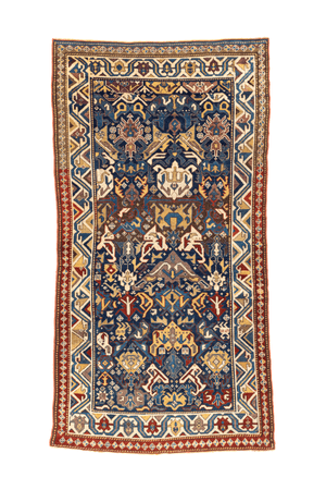 Antique Kazak Hand-Made Wool Rug - Tabak Rugs