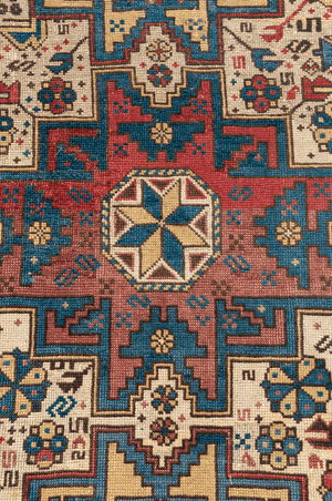 Antique Shirvan Lezgi Hand-Made Wool Rug - Tabak Rugs