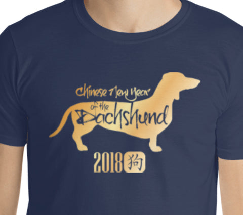 Year of the Dachshund T-Shirt