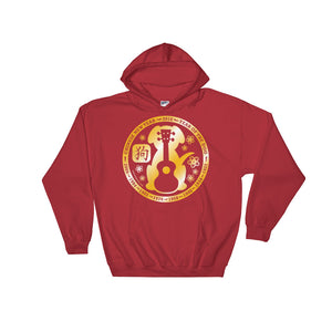 Chinese New Year of the Dog Hooded Sweatshirt