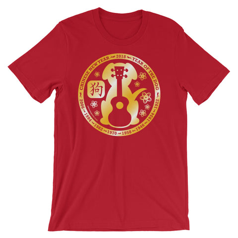 Chinese New Year of the Dog Ukulele T-Shirt
