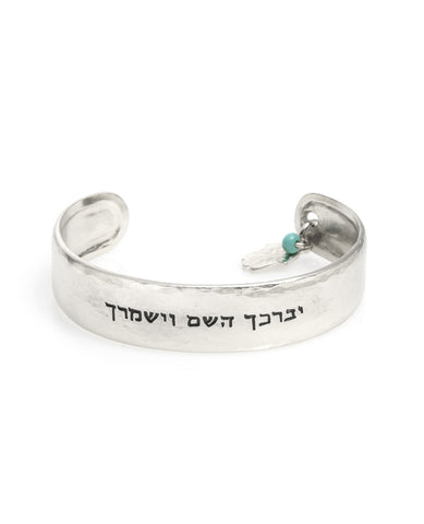 Priestly Blessing Bangle