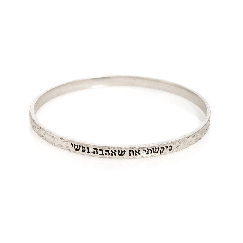 Wishing for Love Bracelet