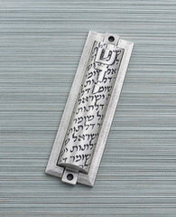 Two parts sterling silver plated Mezuzah. suitable for 12 cm parchment  Length: 16 cm  Width: 5 cm