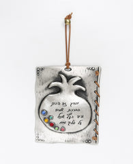 "Amazing in all its beauty, this hanging Home Blessing ornament is shaped as a plate placed upon an embossed pomegranate, with a faux leather string woven around the edges. The ornament is coated in sterling silver and embedded with colorful stones. The words ""He will be like a tree planted by the streams of water"" engraved on the plate are taken from the book of Tehillim and bring the receiver of the gift abundance, success and both material and spiritual blessings. The hanging pomegranate is a unique gift"