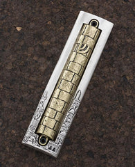 Two parts sterling silver and brass plated Mezuzah. suitable for 15 cm parchment  Length: 20 cm  Width: 5 cm
