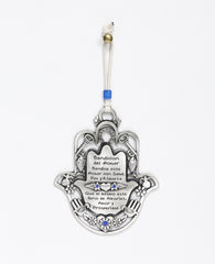 An impressive and exceptional hanging Home Blessing. Shaped like a Hamsa and decorated by motifs such as a key, a fish, a horseshoe and a pomegranate, which according to Judaism symbolize respectively: a new way, fertility, luck and abundance. The ornament is coated in sterling silver, embedded with blue Swarovski crystals, and comes with a faux leather string for hanging, decorated with a blue bead. A fantastic gift to grant any new home, great for new beginnings, or for anyone you wish to greet with love,