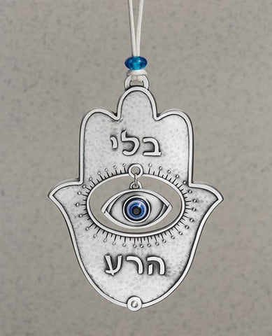 "A Hamsa with a delicate and beautiful design, coated in sterling silver. At the center of the Hamsa hangs a blue eye that stands out with eyelash like decorations engraved around it to bring out its presence. Above the eye the word ""No"" and below it the word ""Evil"" are engraved - together creating the blessing and protecting sentence ""no evil eye"". The blue eye is considered to have qualities that fend off the evil eye, its duty for its owner is to eliminate any harm from the evil eye which is sent to us as"
