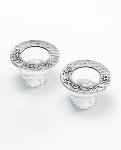Sterling silver plated decoration on glass candlesticks for shabbat.  Length: 6 cm  Width: 8 cm