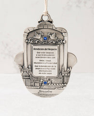 A personal and joyful blessing for any place of business which we would like to show how meaningful their work is. The greetings are embedded as a typographical engravement done by hand, with an embossed image of old Jerusalem as the background. On top are a pair of doves, symbolizing peace and tranquility. The sides are embedded with blue stones for luck and for beauty.  Sterling silver coating and a white faux leather string for tying and hanging. Comes in language of your choice: English, Russian or Span