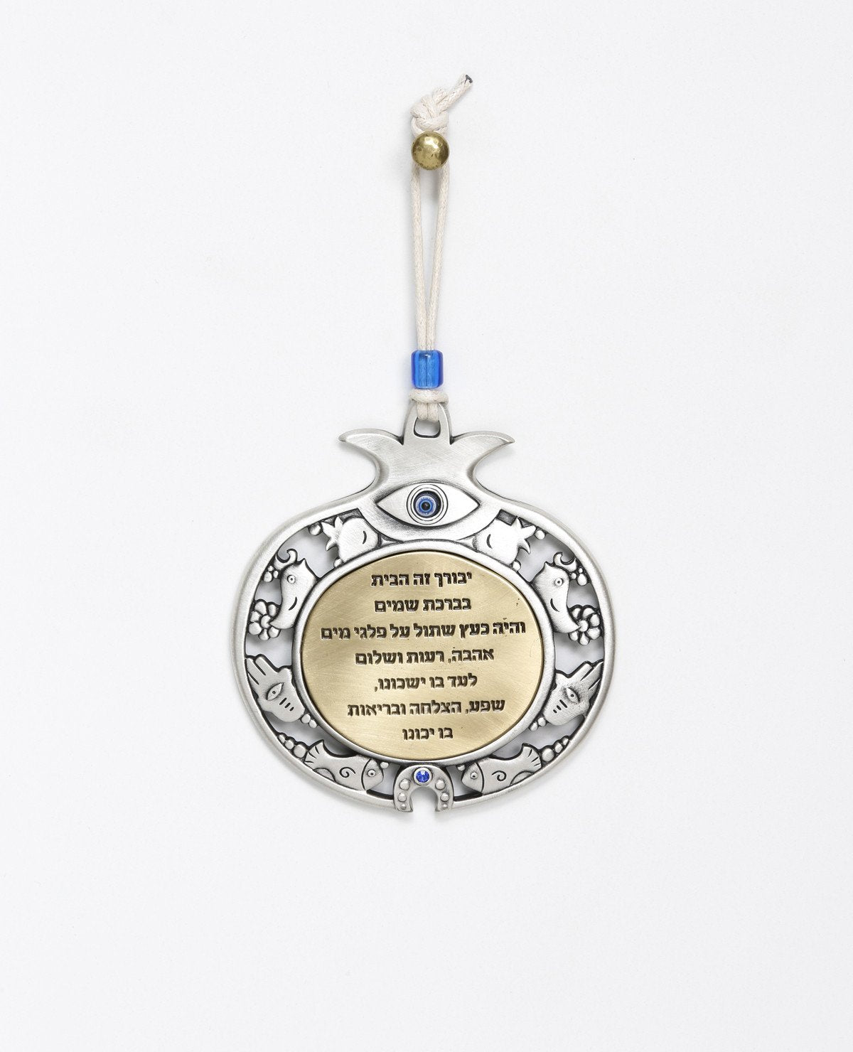 "A unique and excitingly designed Azure pomegranate hanging Home Blessing ornament. The frame of the pomegranate is coated in sterling silver and decorated by motifs from the world of good luck charms: a fish, a bird, a pomegranate, a Hamsa and a horseshoe. The inner part of the pomegranate is in the form of a brass plate, upon which the following quote from the book of Tehillim is engraved: ""He will be like a tree planted by the streams of water"". The pomegranate bears the blue eye stone on its crown to sym"